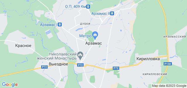 Где находится арзамас