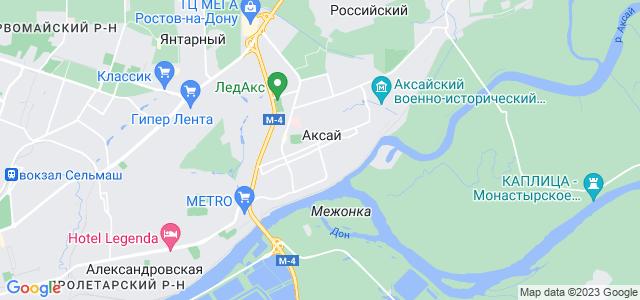 Где находятся аксаи
